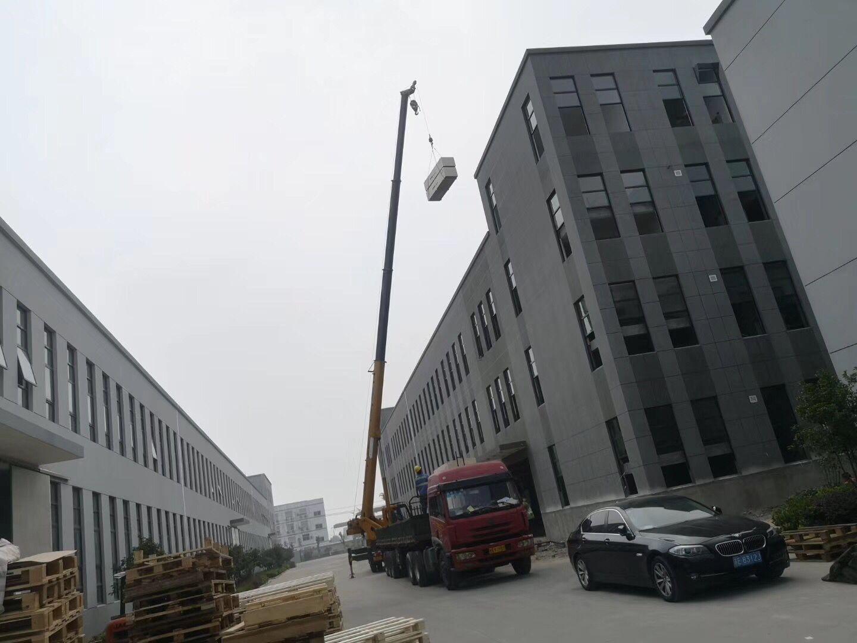 瑞峰新能源厂房二期工程顺利竣工,光伏组件年产能将达到800兆瓦