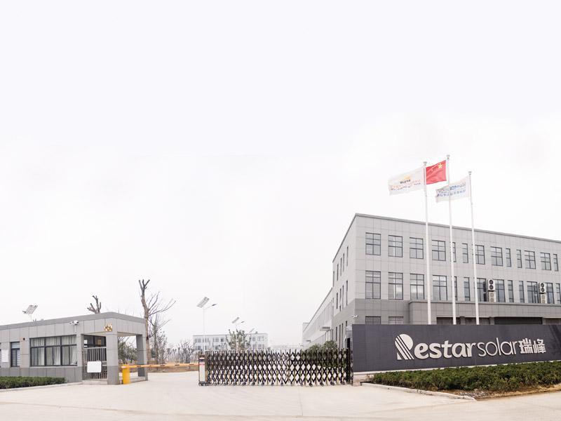 瑞峰新能源工厂展示