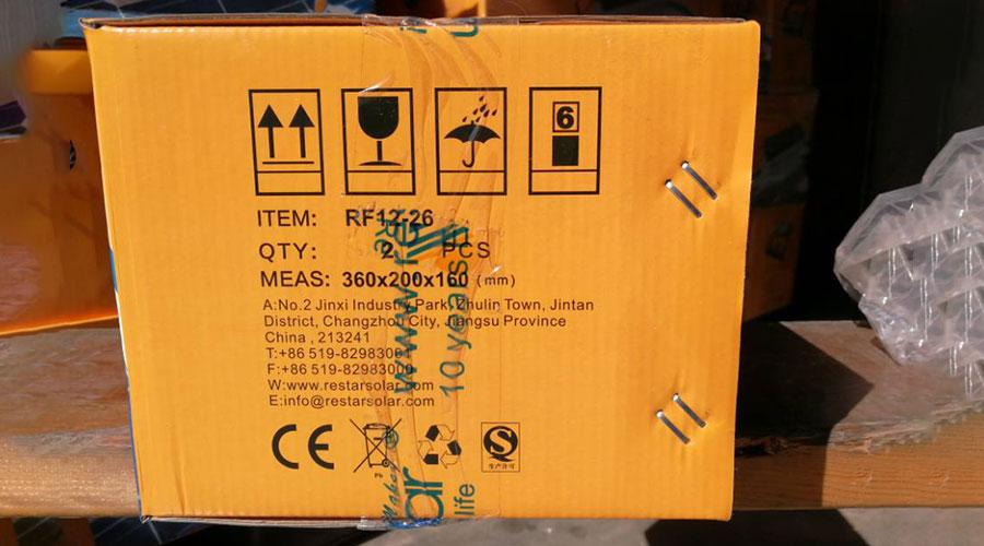 AGM Battery RF12-26